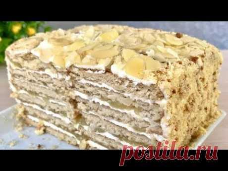 Торт Без ВЫПЕЧКИ! НЕДОРОГОЙ, но при этом удивит Вас Вкусом!