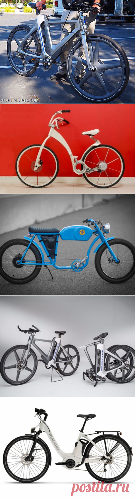 Las bicicletas del futuro próximo | SOFTMIXER