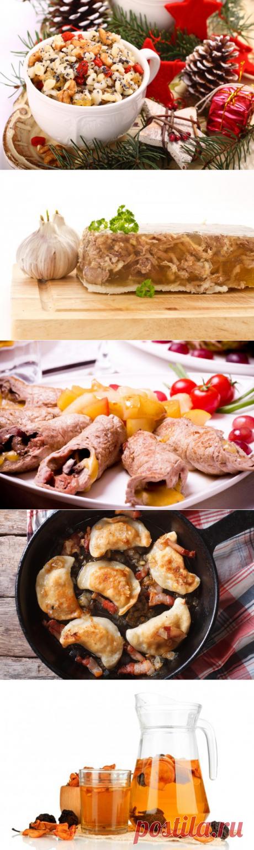 Вкусные рецепты/ БЛЮДА НА СТАРЫЙ НОВЫЙ ГОД: ТОП-10 РЕЦЕПТОВ