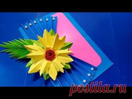 Приятный Подарок Маме День Матери своими руками/Как сделать открытку с цветами день рождения 8марта