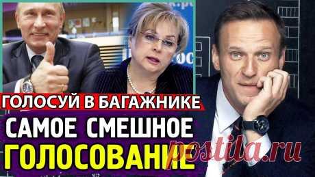 Программа «Время» попыталась разоблачить «фейки» сторонников Навального, но фейками оказались сами ее разоблачения Программа «Время» попыталась выступить в жанре антифейка. Получилось так себе, видимо, потому что фейки искали не там, где они на самом деле есть.  В сюжете Михаила Акинченко рассказывается о якобы существующей кампании по дискредитации голосования по поправкам к Конституции (пунктуация сайта Перв