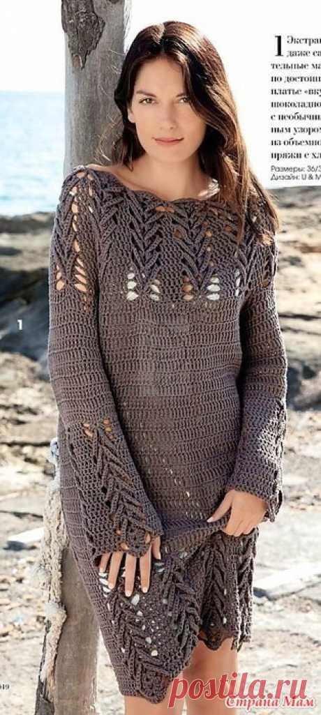 Экстравагантно! Ажурное платье шоколадного оттенка. Даже самые взыскательные мастера могут по достоинству оценить это платье шоколадного оттенка с красивым кружевным узором связанным из обычной смесовой пряжи с хлопком. Verena.