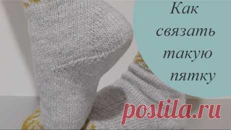 МК клиновидная пятка для высокого подъема ноги