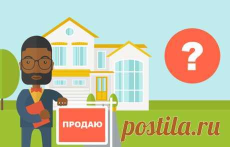 Как узнать собственника квартиры по адресу бесплатно Решили купить квартиру? В данной статье вы узнаете как можно узнать собственника по адресу квартиры.