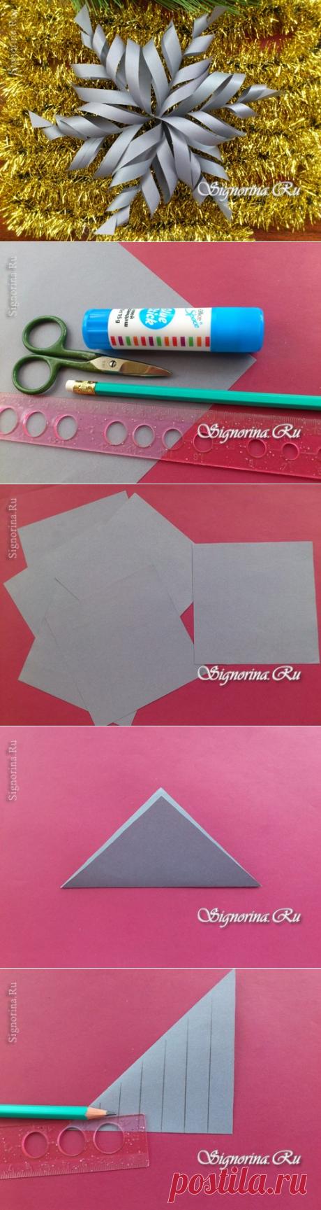 Как сделать необычную объёмную снежинку из бумаги своими руками