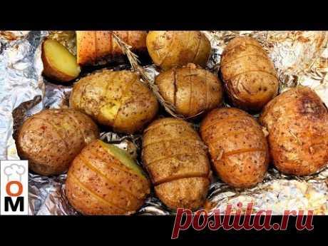 Я так всегда готовлю картошку на природе Приятного аппетита!!! INSTAGRAM: https://www.instagram.com/olga_matvii/ Канал в TELEGRAM: https://t.me/OlgaMatveyy Р...