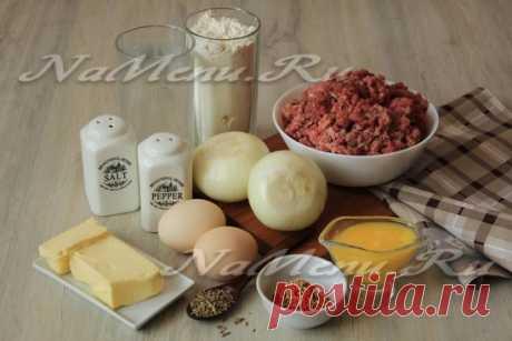 Самса с бараниной, рецепт приготовления в домашних условиях