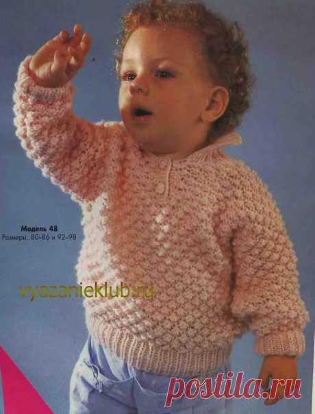 Пуловер детям до 3 лет - Для детей до 3 лет - Каталог файлов - Вязание для детей