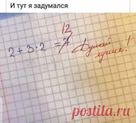 Sona Sargsyan   Facebook