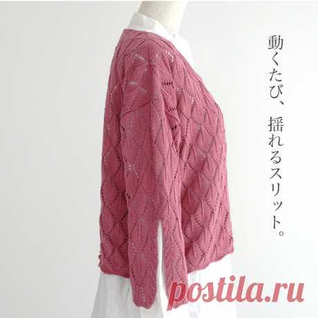 Пуловер с шалевым рукавом