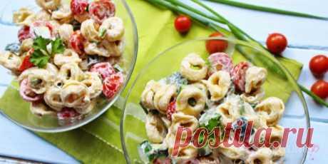 Салат «Тортеллини» — Нямки — самые вкусные и необычные рецепты