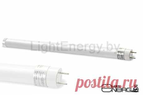 Купить линейную светодиодную лампу G13 в Минске | Светодиодная лампа линейная T8