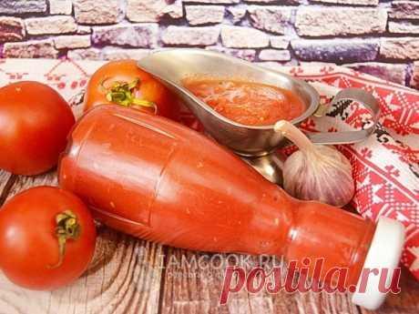 Классический кетчуп на зиму — рецепт с фото Классический кетчуп на зиму готовим из одних только помидоров с добавлением специй. Ингредиентов мало — вкуса много!