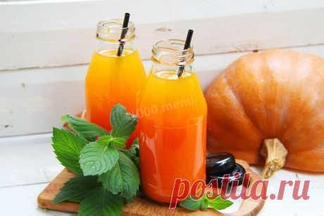 Морковно-тыквенный сок на зиму рецепт с фото пошагово