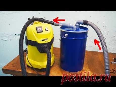 КАК сделать ЦИКЛОН для пылесоса своими руками. Из ведра за 5 минут получился фильтр циклон.