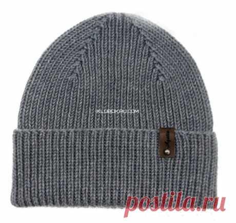 Мужская шапка резинкой 1х1 - Klubok.ru.com