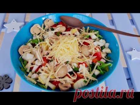 Затмит на столе любое блюдо. Невероятно воздушный и вкусный Салат. Рецепты салатов.
