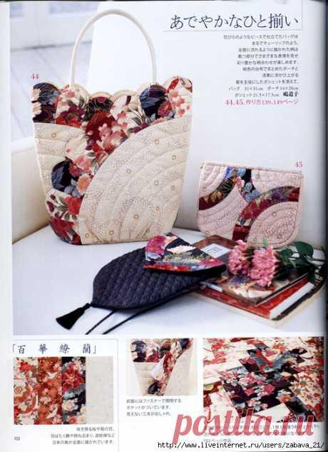 Шьем романтичные сумочки в технике patchwork