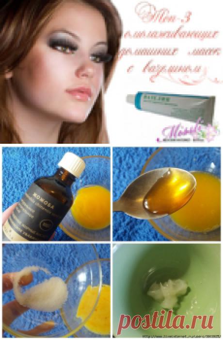 Вазелин для лица от морщин — 3 самых эффективных домашних рецепта