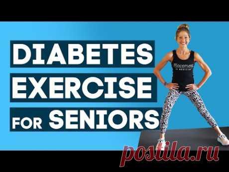 Упражнения при диабете для пожилых людей Тренировка дома   Тренировка от диабета для пожилых людей