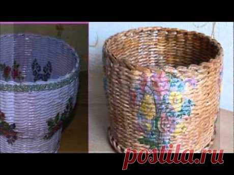 Что можно сделать из газетных трубочек (видео) / Плетение из газетных трубочек