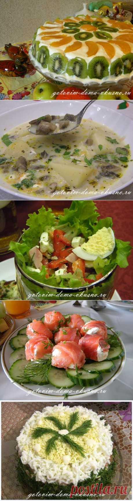 Готовим Дома Вкусно. Пошаговые рецепты блюд с фото. - Part 7