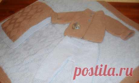 Детский плед и подушка для новорожденного мальчика плюс костюм из категории Барахолка – Вязаные идеи, идеи для вязания