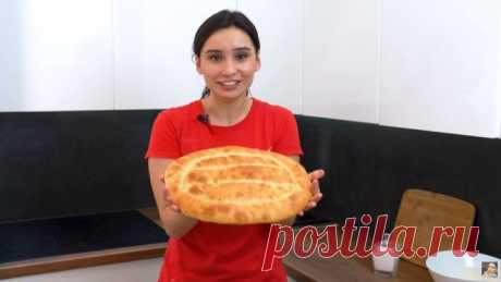Домашний хлеб – Армянский хлеб Матнакаш