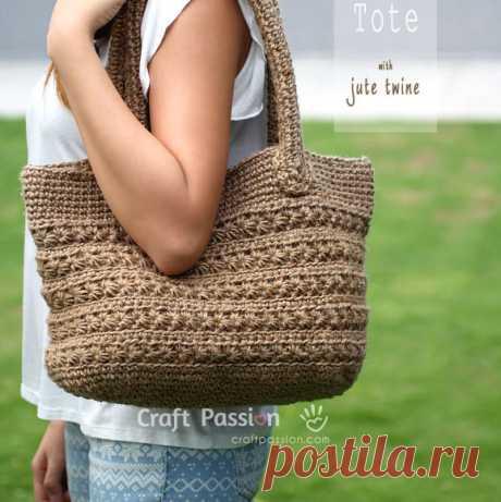 Пляжная сумка крючком. Вязание из джутовой верёвки