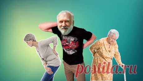 Как снять боль в спине. 3 простых упражнения | Мудрый ЗОЖник | Яндекс Дзен