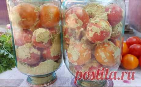 Попробуйте законсервировать помидоры таким способом. Зимой они будут, как с грядки! - Perfectlady.club Этот рецепт уникален тем, что позволит сохранить помидорки идеально свежими. Вам не...