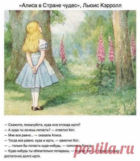 Отрывки из известных сказок.  которые наполнены большим смыслом... чем нам казалось в детстве