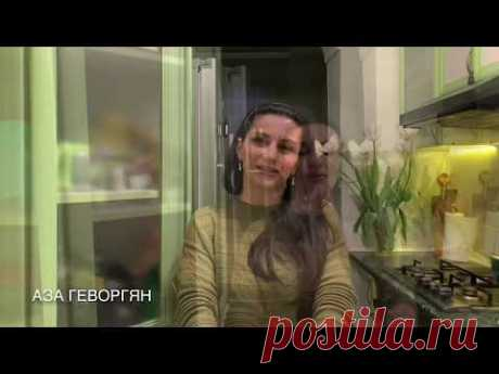 Невероятно вкусный салат из конского щавеля для постного питания! | Ավելուկով աղցան | Horse sorrel