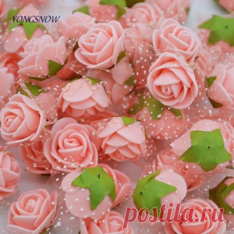 Розочки из фоамирана 2,5 см 50 шт, 20 цветов