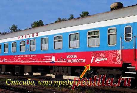 Железнодорожные билеты, расписание, наличие мест, стоимость