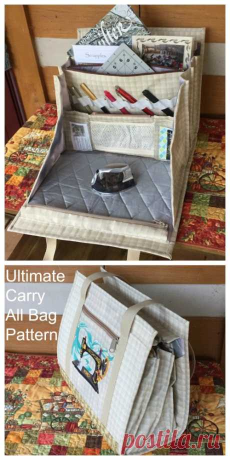Узор Ultimate Carry All Bag - Швейные современные сумки