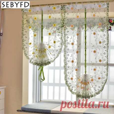 Органза вышивка узор цветы шар занавес тюль жалюзи, шторы для кухни спальня окна гостиной декоративные купить на AliExpress