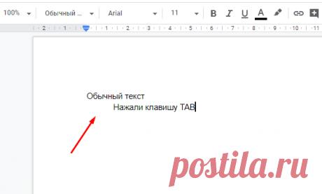 Для чего нужна эта клавиша TAB со стрелками? | Записки Айтишника | Яндекс Дзен