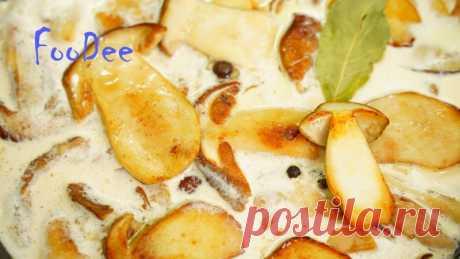 Грибы в сливках – очень вкусный рецепт жареных грибочков — Кулинарная книга - рецепты с фото