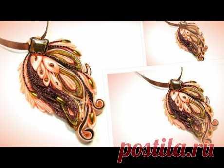 Кулон своими руками из косой бейки и лент / diy  pendant