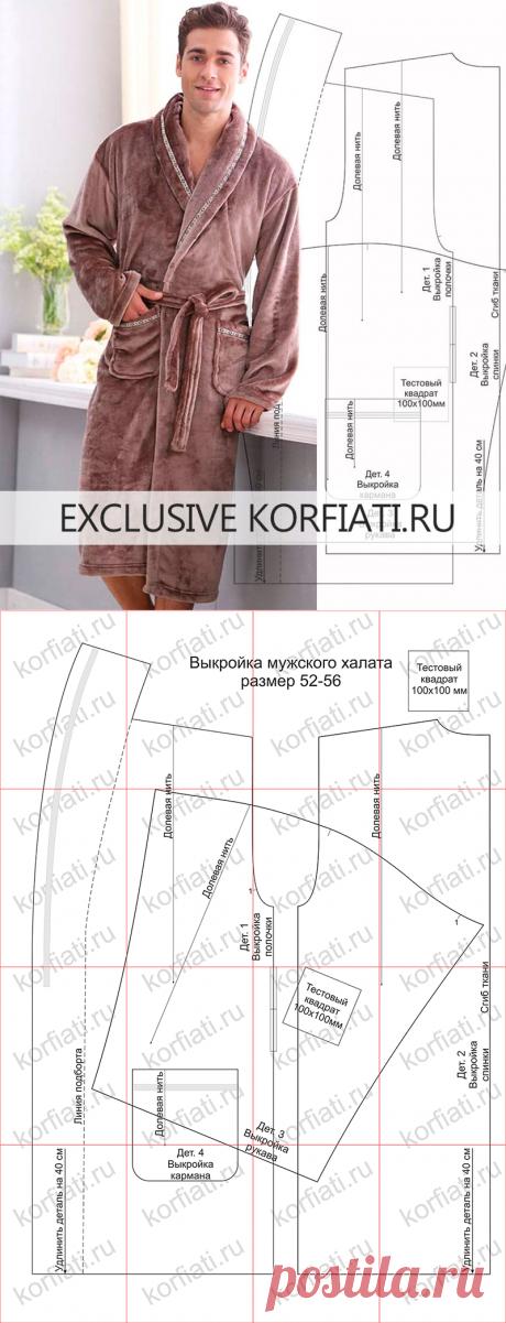 Выкройка мужского халата от Анастасии Корфиати