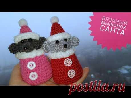 🐭 Мышонок Санта крючком (Crochet Mouse Amigurumi Tutorial)