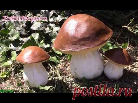 Как сделать грибы своими руками. ХоббиМаркет