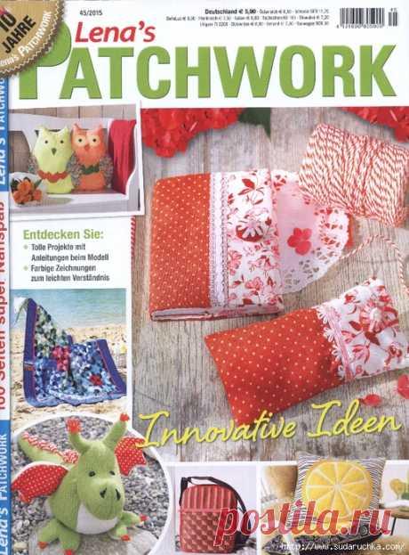 Lena`s Patchwork 45/2015. Журнал по рукоделию.