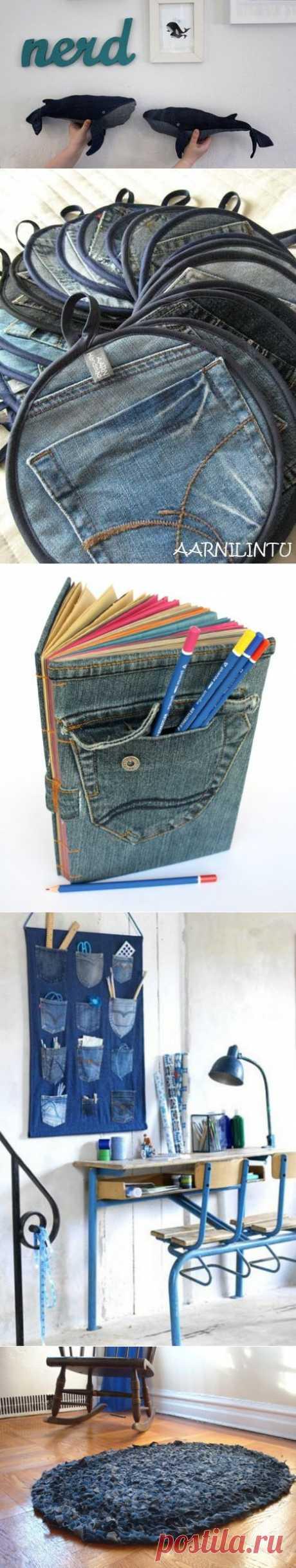 Что можно сделать со старыми джинсами: 20 полезных идей | Полезные советы