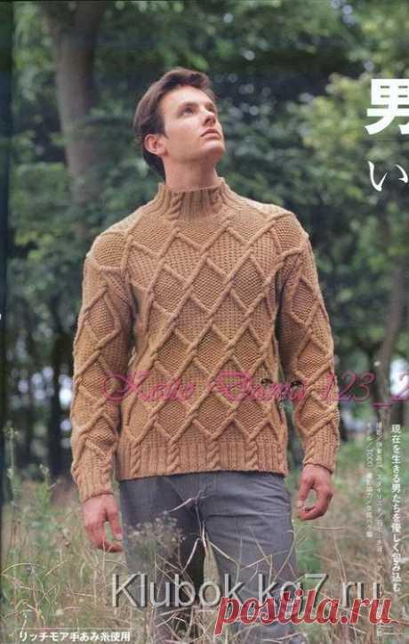 Мужской свитер. Схема.