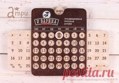 Вечные календари, деревянные календари Вечные календари производство календарей, дизайн календарей, деревянные календари, оригинальный подарок.