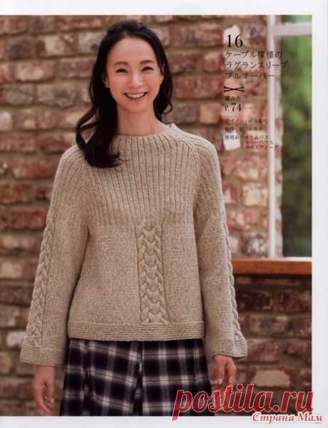 . Несколько интересных моделей из азиатского журнала - Вязание - Страна Мам