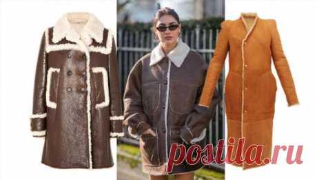 12 длинных дубленок, которые нужны этой зимой каждой моднице | Офигенная