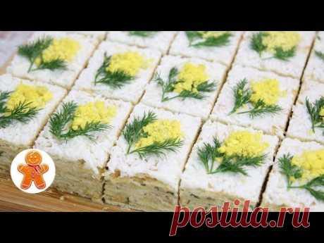 Закусочное Пирожное МИМОЗА - YouTube
